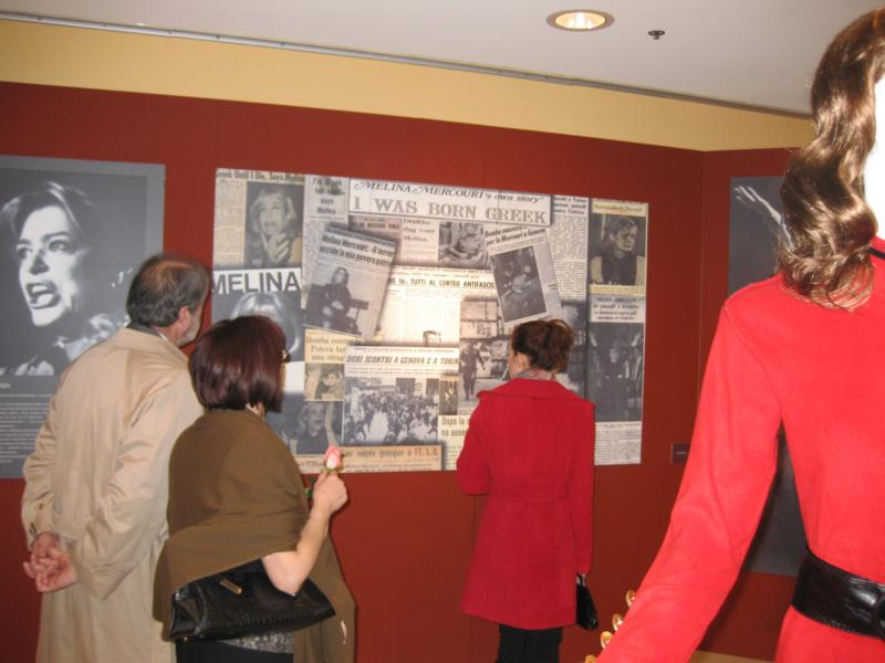 Melina Mercouri Exhibition Create And Do